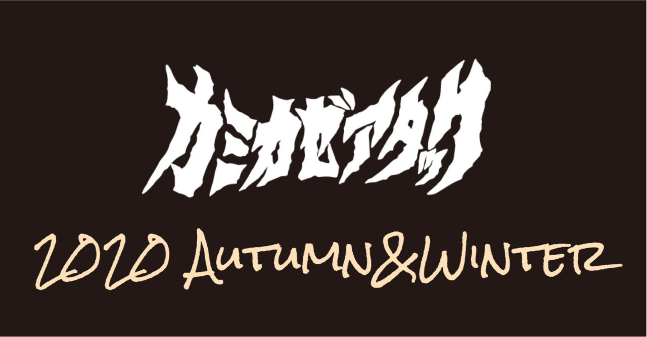 2020 Autumn/Winter Pre-order
